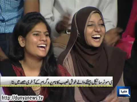 Dunya News - Mazaaq Raat - 10-June-2014