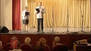 Праздничный концерт, посвященный Дню ветерана органов внутрених дел  и внутренних войск
