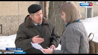 Мужчина из Йошкар-Олы получил две квитанции ТКО за один и тот же месяц