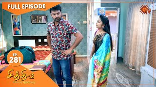 Chithi 2 - Ep 281 | 13 April 2021 | Sun TV Serial | Tamil Serial
