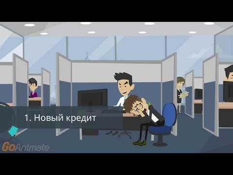 Как списать долги в Перми по закону!