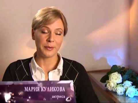 Склифосовский. Марина Нарочинская / Я бы...  (Мария Куликова)