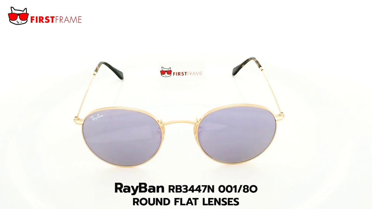 5ba11dd4613e RayBan RB3447N 001 8O ROUND FLAT LENSES - YouTube