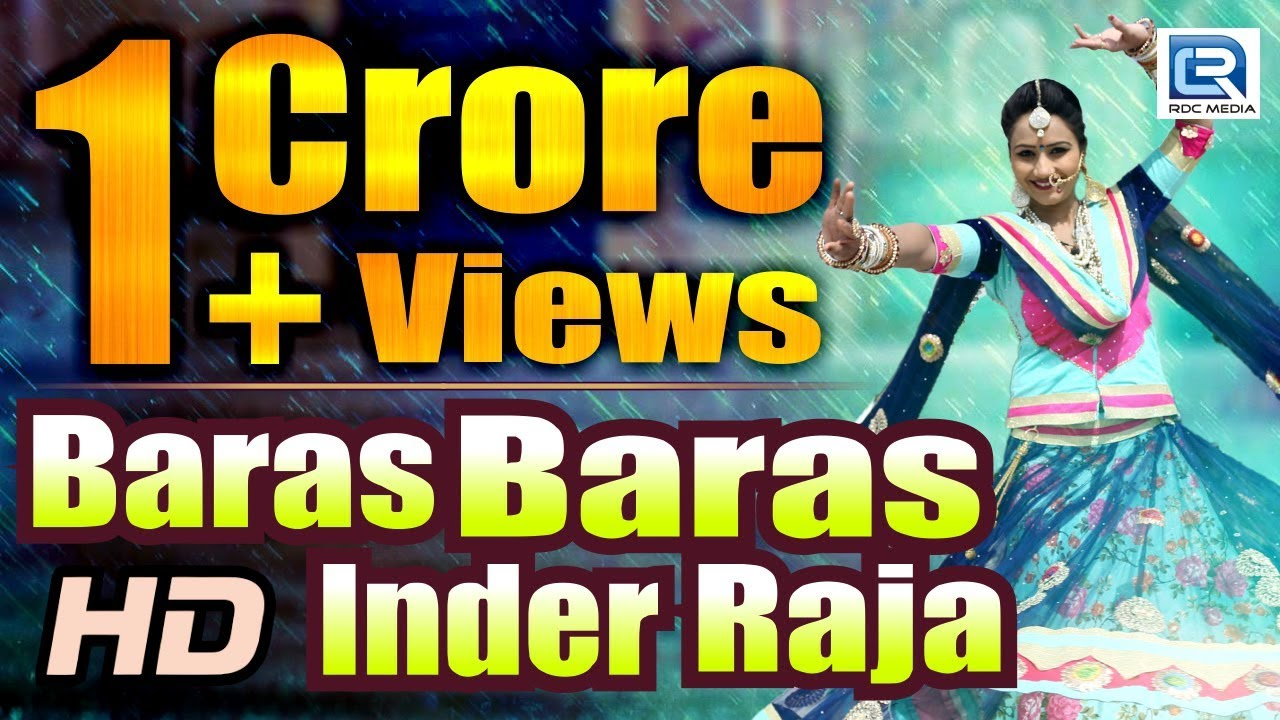 baras baras inder raja original video anil sen nutan