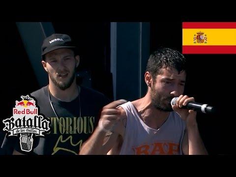 Tader vs El Tete de Elche - Dieciseisavos: Málaga, España 2017 | Red Bull Batalla De Los Gallos