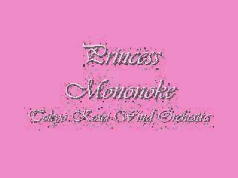 Princess Mononoke Kosei Wind Orchestra.
