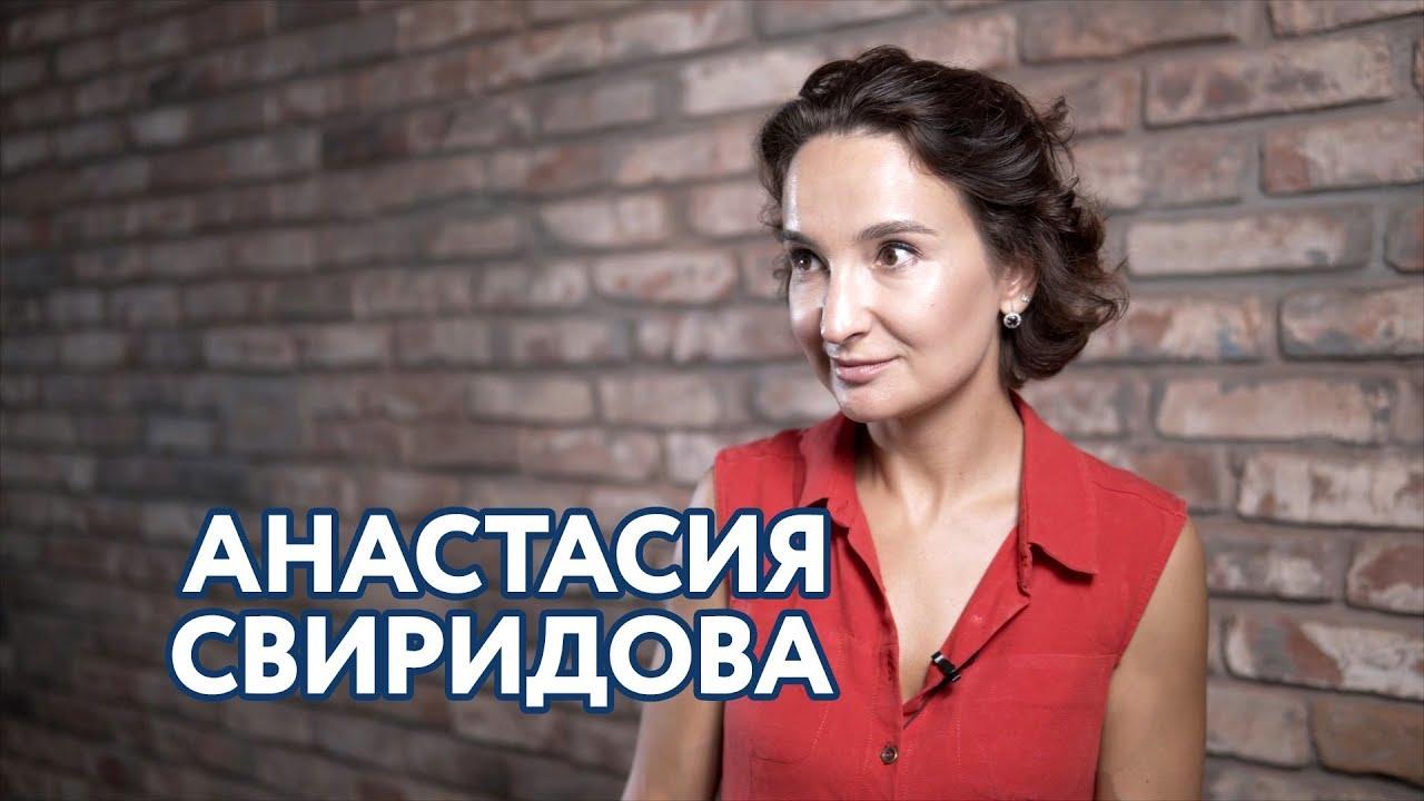 Anastasia sviridova cute веб модель