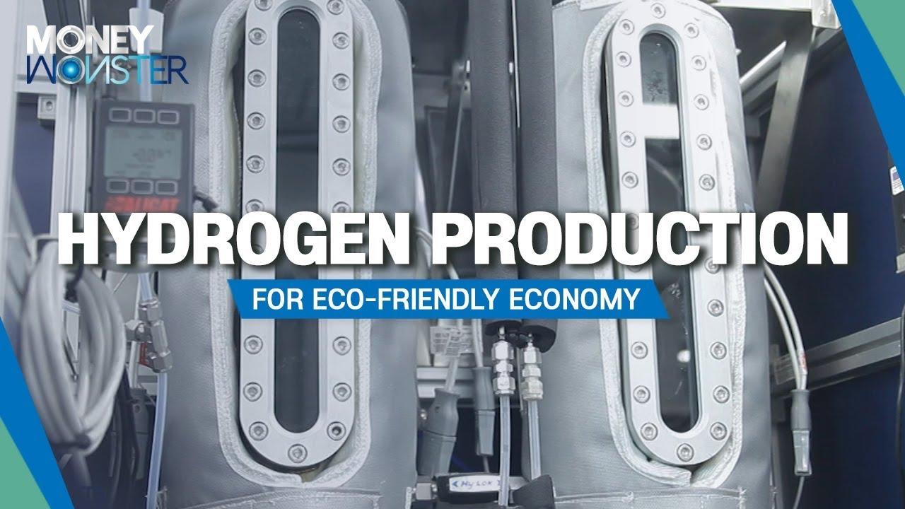 MoneyMonster: Hydrogen production for eco-friendly economy.