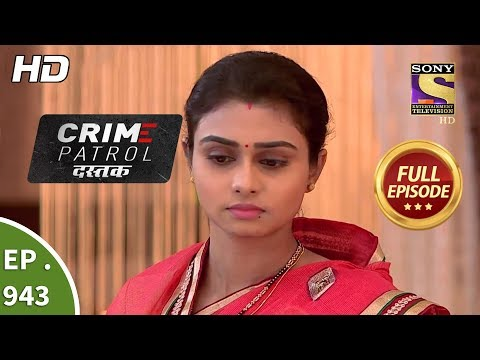 Crime Patrol Dastak - Ep 943 - Full Episode - 28th December, 2018 Mp3