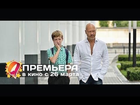 Фильм Похождения призрака 2012 P HDRip (на русском)