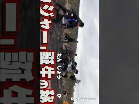 Trailer the movie Kishiryu Sentai Ryusoulger: Time Slip! Dinosaur Panic!! &  Kamen Rider Zi-o: Over Q
