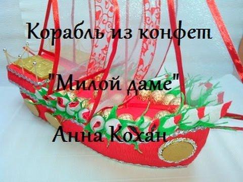 Lush украина свежая косметика ручной работы.