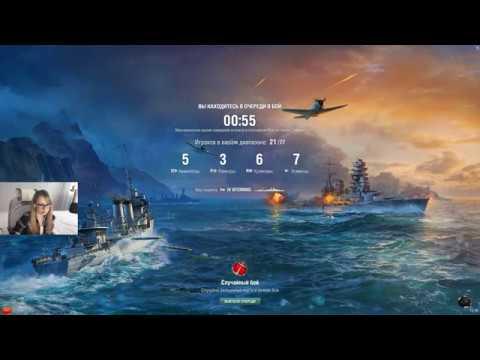 World Of Warships : После обновления и исправления ошибок.
