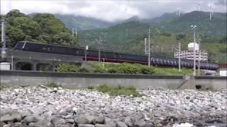ザ ロイヤル エクスプレスと伊豆急の電車たち