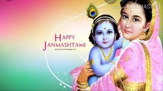 Janamashtami Special Wishes 2019 | Janamashtmi wishes to stylo fam| Janamashtami wishes