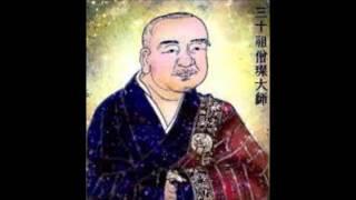 Hsin Hsin Ming (Verses on the Faith Mind)