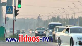 АвтоГонки в Нижневартовске.mpg(, 2012-08-29T05:36:13.000Z)