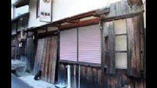 【驚愕】その463 日野町事件 世にも奇妙な事件簿
