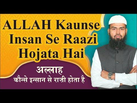 Allah Kaunse Insan Se Raazi Hojata Hai By Adv. Faiz Syed