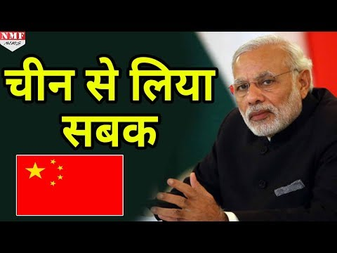 India ने OBOR से लिया सबक, Chabahar से Kazakhstan तक Road बनाने का प्रस्ताव