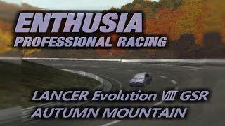 ENTHUSIA - PROFESSIONAL RACING エンスージア Playstation 2 KONAMI Ca...