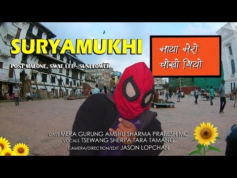 SURYAMUKHI (Post Malone - Sunflower) Nepali Version
