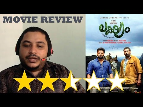 lakshyam malayalam movie review by genre view youtube