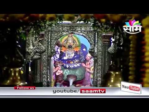 Aai Ambabai | September 26, 2014 | Episode 02 | Seg 3