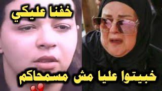 اول تعليق لـ دلال عبد العزيز على وفاة زوجها سمير غانم وردها على رقص يسرا والهام شاهين يوم الوفاه