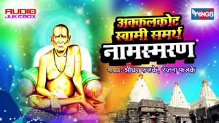 Promotional Advertisement Shree Swami Samartha Media  6