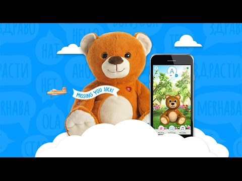 'Big Brother' teddy: WiFi toys put privacy at risk