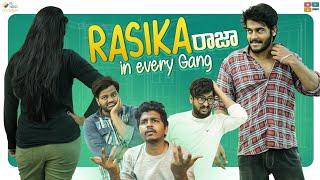 Rasika Raja In Every Gang || Racha Gang || Tamada Media