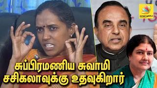 Subramanian Swamy supports Sasikala : Jothimani Congress
