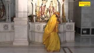 Shyama Aan Baso | श्याम आन बसौ  | Krishna Bhajan