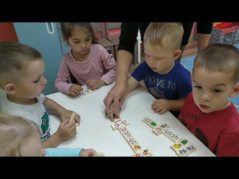 Настольные игры в частном детском саду