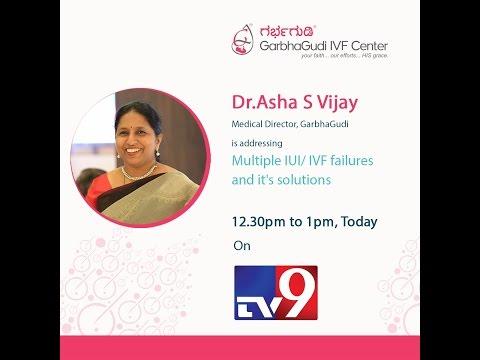 Infertility Treatment Tips from Dr  Asha Vijay (KANNADA)