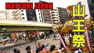 上町連合渡御!赤坂見附交差点!2018年 赤坂日枝神社 山王祭 - hiejinja Sanno Festival Japanese Festival