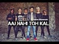 Aaj Nahi Toh Kal - Emcee Rhymester | Latest Hindi Rap Songs 2018 | Music Video | Desi Hip Hop 2018