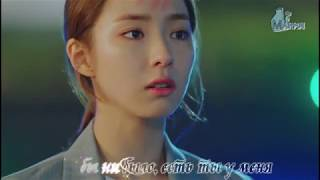 Yang Da Il - The Reason Why (OST 1 Невеста речного Бога / Bride of the Habaek) рус. караоке