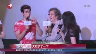 """《看看星闻》: 看我的!""""学霸""""李治廷花式秀才华Kankan News【SMG新闻超清版】"""