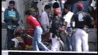 1992全日本ロードレースGP250最終戦・筑波