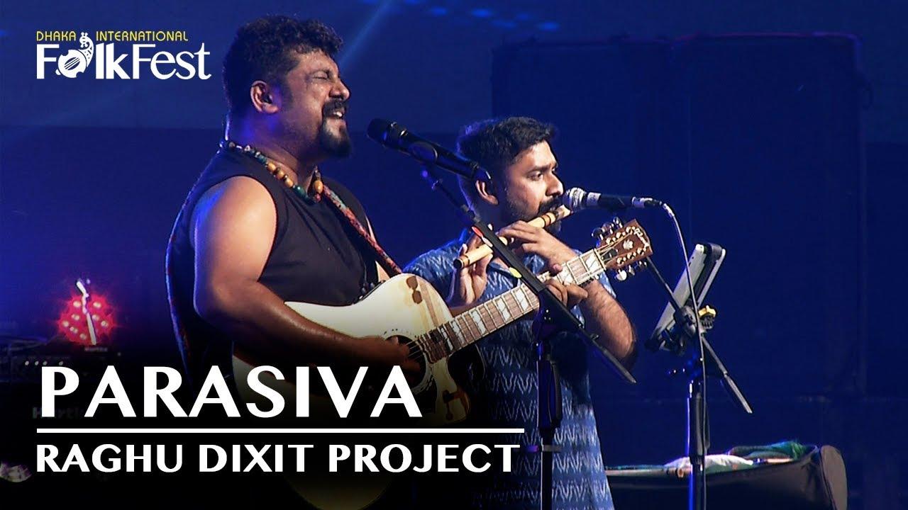 Parasiva raghu dixit free mp3 download.