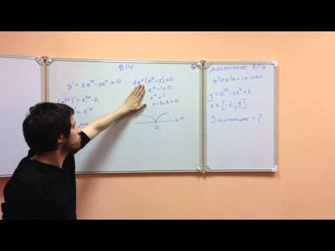 Решение B14 досрочное ЕГЭ по математике 2013