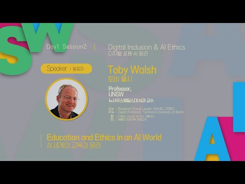 [DAY1] 2020 Global SW Education. Sesseion 2, Toby Walsh