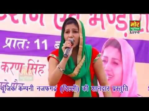 Jaat Paat Ka Saang Bigad Sapna Chakkarpur Gurgaon Compitition Mor Music Company