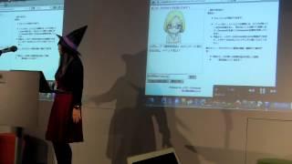 """Web超ロボ""""不二子・クラウディア"""" のデモ、プレゼンです。2012-10-31"""