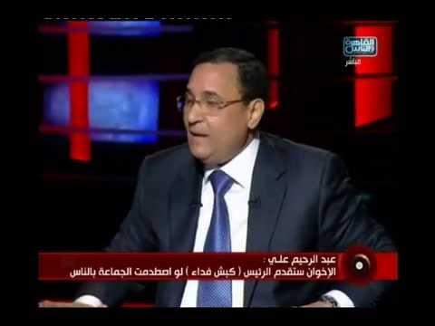 برنامج القاهرة 360 حلقة يوم الجمعه 31-5-213 من تقديم أسامه كمال ولقاء مع د. عبد الرحيم على والإعلامية سناء منصور