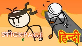 STICKPAGE - Escaping The Prison | Comedy Series #2