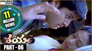 Jayam Telugu Movie Part 06/13 || Nithin, Gopichand, Sadha || Shalimarcinema