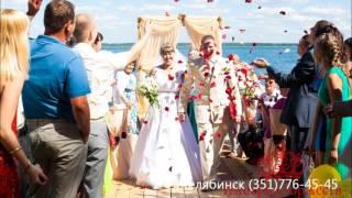 Свадьба челябинск свадьба в Усадьбе Империи торжеств природа озеро за городом